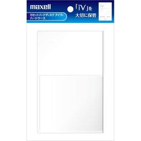 M-VDRS.HC マクセル IVカセットハードケース maxell
