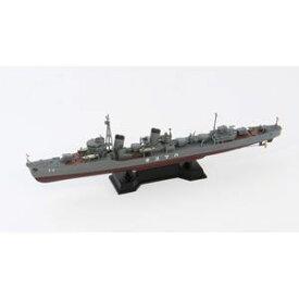 1/700 日本海軍 特型駆逐艦 初雪 新WWII 日本海軍艦船装備セット7付【SPW26】 ピットロード