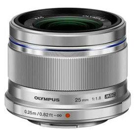 25MMF1.8(シルバー) オリンパス M.ZUIKO DIGITAL 25mm F1.8(シルバー) ※マイクロフォーサーズ用レンズ