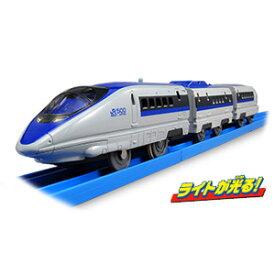 プラレール S-02 ライト付500系新幹線 タカラトミー