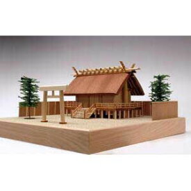 1/150 木製模型 神明造り 神社 ウッディジョー