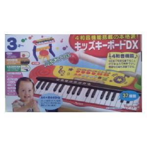 キッズキーボードDX ローヤル [8880キッズキーボードDX]【返品種別B】