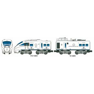 [鉄道模型]バンダイ Bトレインショーティー 885系(2次車) Aセット [Bトレ 885ケイ 2ジシャ Aセット]【返品種別B】