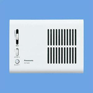 EC730W パナソニック メロディサイン3種音(ホワイト) Panasonic [EC730W]