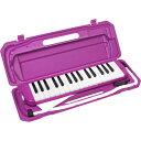 P3001-32K/PP【税込】 KC 鍵盤ハーモニカ メロディーピアノ(パープル)【ドレミファソラシール付き】 Kyoritsu Corpo…