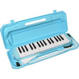 P3001-32K/UBL KC 鍵盤ハーモニカ メロディーピアノ(ライトブルー)【ドレミファソラシール付き】 Kyoritsu Corporation MELODY PIANO