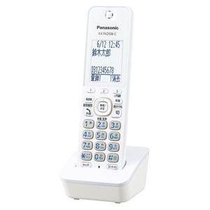 KX-FKD506-C パナソニック 漢字表示対応 DECT方式用増設子機(ライトベージュ) Panasonic [KXFKD506C]【返品種別A】