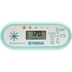 ME-110SBL ヤマハ 電子メトロノーム (スカイブルー) YAMAHA