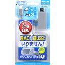 【Wii U】USBもACもいりま線U 【税込】 ゲームテック [UK1632]【返品種別B】【RCP】