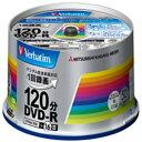 VHR12JSP50V4 バーベイタム 16倍速対応DVD-R 50枚パック4.7GB シルバープリンタブル Verbatim [VHR12JSP50V4]【返品種別A】