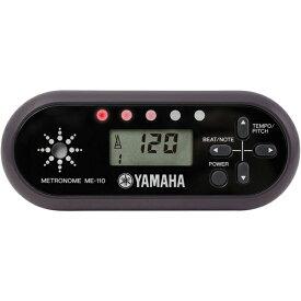 ME-110BK(ヤマハ) ヤマハ 電子メトロノーム (ブラック) YAMAHA