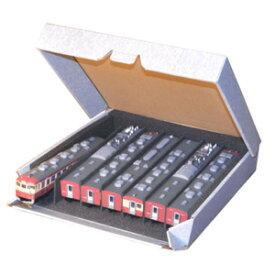 [鉄道模型]キャラテック 【再生産】(HO) 80002 1/80 鉄道模型用車両ケース 20m級車両ケース 7両用(ブルー)