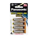 FR6HJ/4B パナソニック リチウム乾電池単3形 4本パック Panasonic