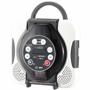 AV-J166BR ツインバード 防水CDプレーヤー(ブラウン) CD ZABADY ザバディ [AVJ166BR]【返品種別A】