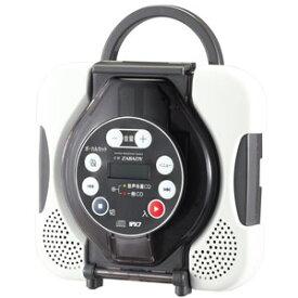 AV-J166BR ツインバード 防水CDプレーヤー(ブラウン) CD ZABADY ザバディ
