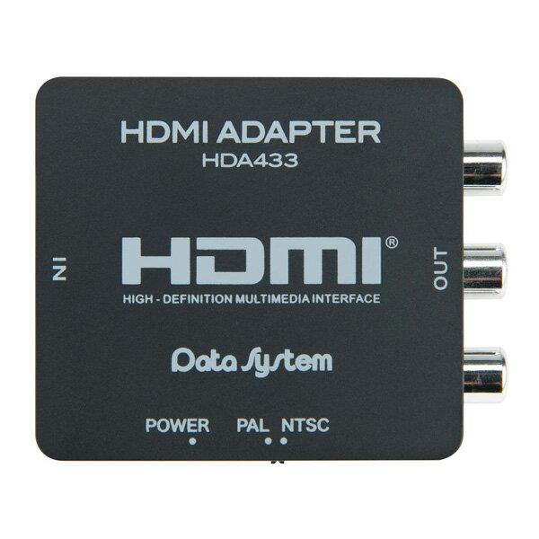 HDA433-A データシステム HDMI変換アダプター(iOS端末用) Data system [HDA433A]【返品種別A】