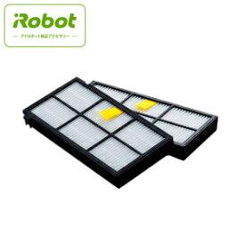 4419697 iRobot ダストカットフィルター(2個セット) ルンバ900・800シリーズ専用