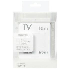 M-VDRS1T.E.WH マクセル iVDR-S規格対応リムーバブル・ハードディスク 1.0TB(ホワイト) maxell カセットハードディスク「iV(アイヴィ)」