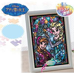 ディズニー ステンドアートジグソー アナ&エルサ ステンドグラス(アナと雪の女王) ぎゅっと266ピース ジグソーパズル テンヨー 【Disneyzone】