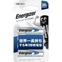 BATLAA4P エナジャイザー リチウム乾電池単3形 4本パック Energizer