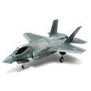 1/72 ロッキード マーチン F-35A ライトニング II【60787】 【税込】 タミヤ [T 60787 ロッキード マーチン F-35A ライトニング...