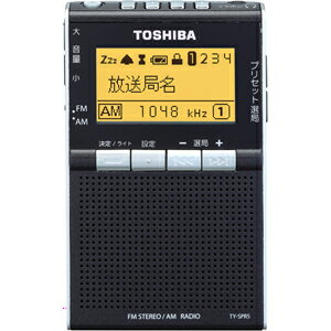 TY-SPR5-K 東芝 ワイドFM/AMポケットラジオ TOSHIBA [TYSPR5K]【返品種別A】