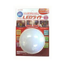 X100 リーベックス LEDライト受信機 REVEX [X100]