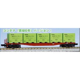 [鉄道模型]カトー 【再生産】(Nゲージ) 8059-2 コキ5500 6000形コンテナ積載(2両入)