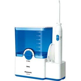 EW-DJ61-W パナソニック 口腔洗浄機器(白) Panasonic ジェットウォッシャーDoltz(ドルツ) [EWDJ61W]