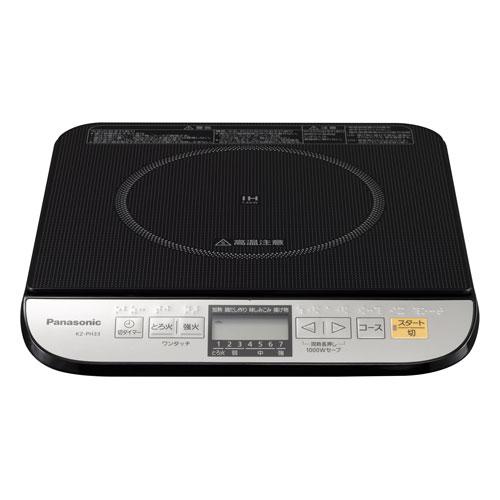 KZ-PH33-K パナソニック 卓上IH調理器 ブラック Panasonic