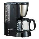 EC-AS60-XB【税込】 象印 コーヒーメーカー ステンレスブラック ZOJIRUSHI 珈琲通 [ECAS60XB]【返品種別A】【送料無料】【RCP】
