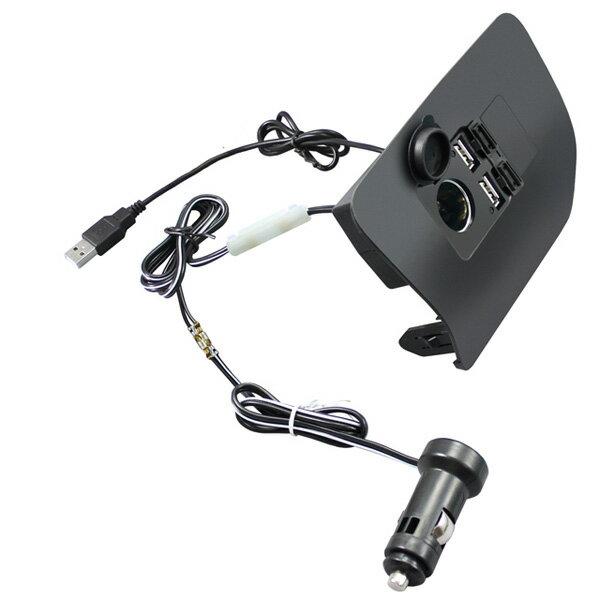 SY-P1 ヤック フロントコンソール電源BOX(プリウス30系専用) YAC