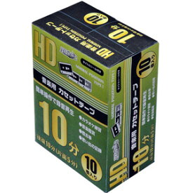 HDAT10N10P2 HIDISC 10分 ノーマルテープ10本パック