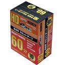 HDAT60N10P2 HIDISC 60分 ノーマルテープ10本パック [HDAT60N10P2]【返品種別A】