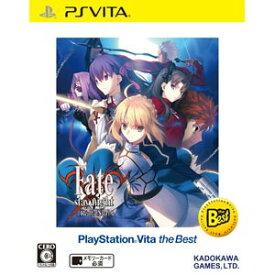【PS Vita】Fate/stay night[Realta Nua]PlayStation Vita the Best 角川ゲームス [VLJM-65003フェイト]