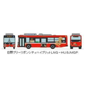 [鉄道模型]トミーテック 【再生産】(N) バスコレ走行システム JR東日本BRTセットA