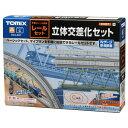[鉄道模型]トミックス (Nゲージ) 91027 レールセット立体交差化セット(Cパターン・PC枕木)