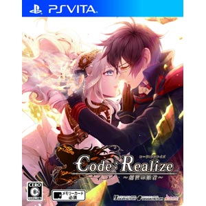 【PS Vita】Code:Realize 〜創世の姫君〜(通常版) アイディアファクトリー [VLJM-35142コード]