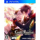 【PS Vita】Code:Realize 〜創世の姫君〜(通常版) 【税込】 アイディアファクトリー [VLJM-35142コード]【返品種別B】【送料無料】...