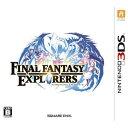 【3DS】ファイナルファンタジー エクスプローラーズ スクウェア・エニックス [CTR-P-BCEJ]【返品種別B】