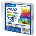 VBR520YP5V1【税込】 バーベイタム 4倍速対応BD-R XL 5枚パック100GB(片面3層) ホワイトプリンタブル Verbatim [VBR520...