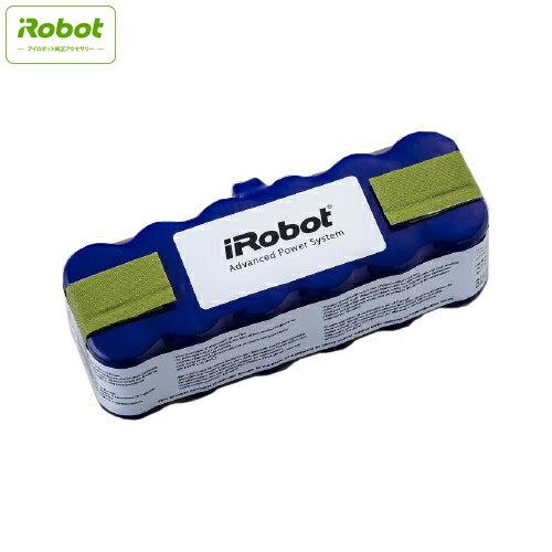 4419696 iRobot iRobot Xlifeバッテリー ルンバ800・700・600・500シリーズ専用