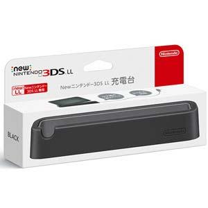 Newニンテンドー3DS LL充電台 ブラック 任天堂 [RED-A-CDKA]