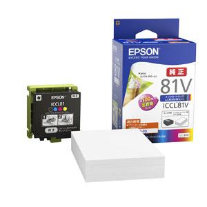 ICCL81V エプソン 純正インクカートリッジ(4色一体型)+写真用紙L判100枚セット [ICCL81V]【返品種別A】