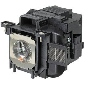 ELPLP78 エプソン 交換用ランプ EPSON