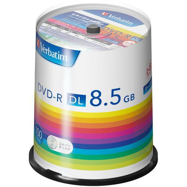 DHR85H100SV1 バーベイタム データ用8倍速対応DVD-R DL100枚パック片面8.5GB シルバーレーベル [DHR85H100SV1]【返品種別A】【送料無料】