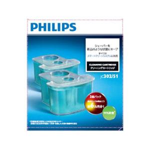 JC302/51 フィリップス クリーニングカートリッジ(2個入り) PHILIPS スマートクリーン専用 [JC30251]【返品種別A】