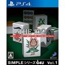 【PS4】SIMPLEシリーズG4U Vol.1 THE 麻雀 ディースリー・パブリッシャー [PLJS70009]