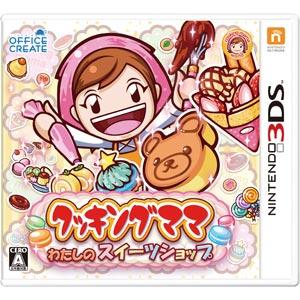 【3DS】クッキングママ:わたしのスイーツショップ オフィスクリエイト [CTR-P-BS8J]【返品種別B】