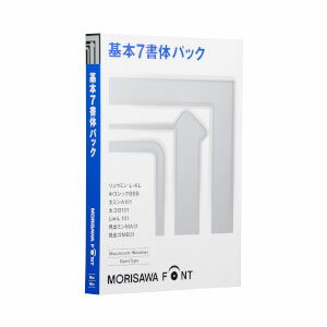 MORISAWA Font OpenType 基本7書体パック 【正規品】 モリサワ